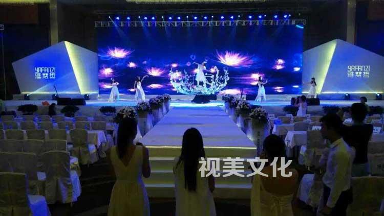 雅悦中国之夜活动盛况-济南策划公司